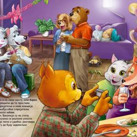Vesele porodice
